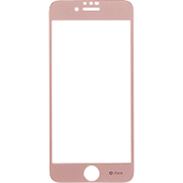 iFace Round Edge Color Glass Screen Protector  ラウンドエッジ強化ガラス 液晶保護シート(ローズゴールド)