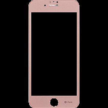 iFace Round Edge Color Glass Screen Protector  ラウンドエッジ強化ガラス 液晶保護シート(ローズゴールド)