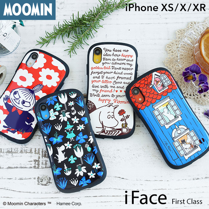 [iPhone XS/X/XR専用]ムーミンiFace First Classケース