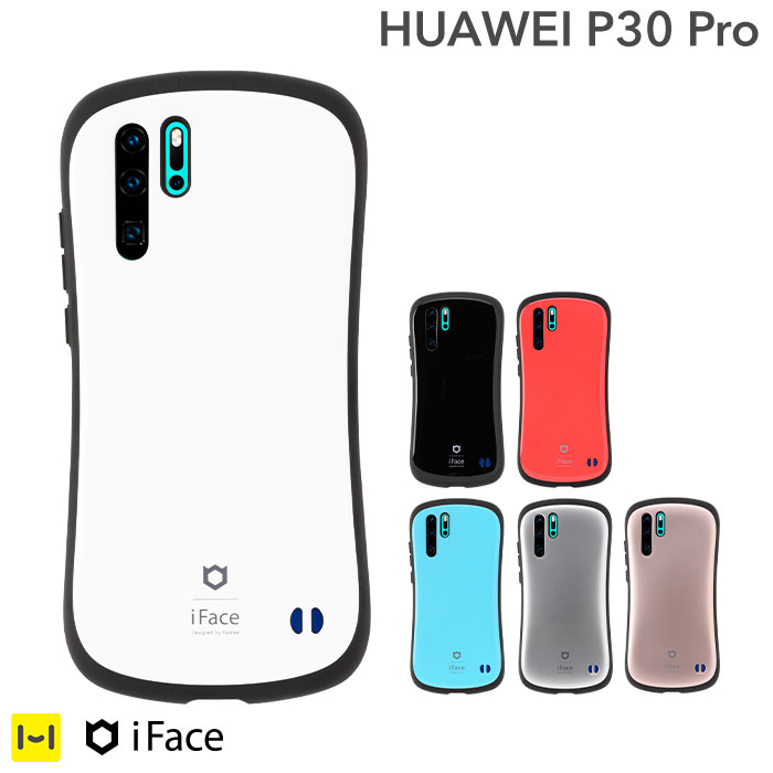 【iFace】HUAWEI P30 Pro専用iFace First Class ケース発売