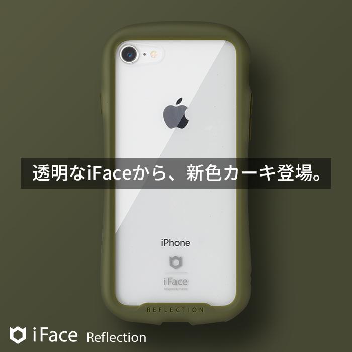 【iFace】人気の透明iFace Reflectionに新色カーキが登場!