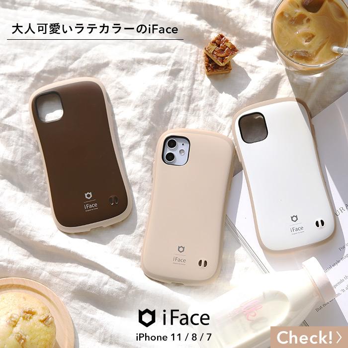 【iFace】優しいラテカラーのiFace Cafe登場!