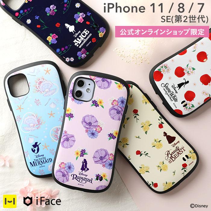 【iFace】[iPhone 11/8/7/SE(第2世代)]ディズニーiFace First Classケース(ガールズフラワー)登場